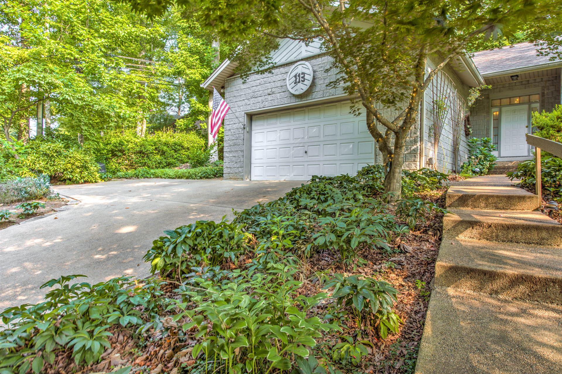 Photo of 113 Hendrix Drive, Oak Ridge, TN 37830 (MLS # 1161253)