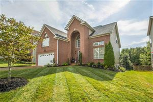 Photo of 1151 Vale View Rd, Knoxville, TN 37922 (MLS # 1092267)