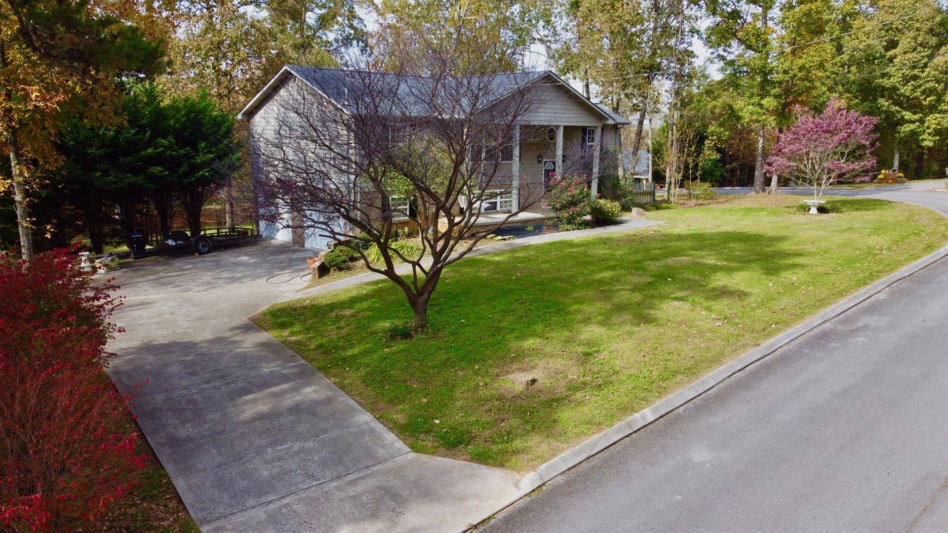Photo of 645 Water Oak Drive, Seymour, TN 37865 (MLS # 1135277)