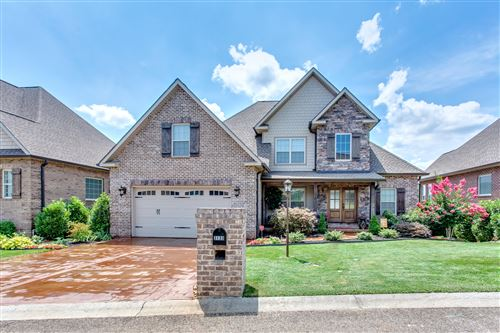 Photo of 3133 Gazebo Point Way, Knoxville, TN 37920 (MLS # 1087280)