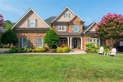 Photo of 8208 Landstone Way, Knoxville, TN 37923 (MLS # 1162283)