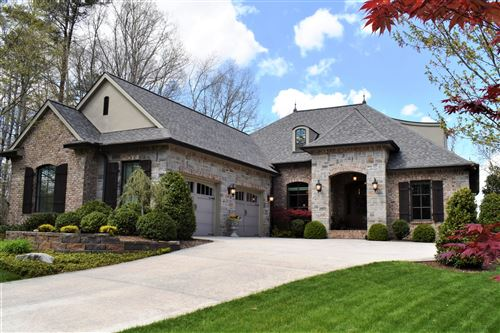 Photo of 100 Forest View Drive, Fairfield Glade, TN 38558 (MLS # 1152293)