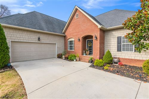 Photo of 7213 Jubilee Court, Knoxville, TN 37918 (MLS # 1101299)