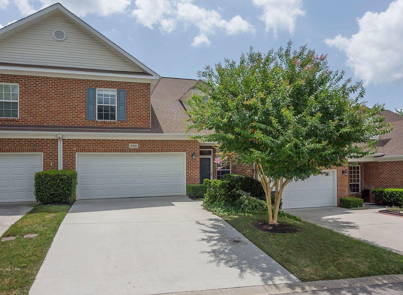 Photo of 8360 David Tippit Way, Knoxville, TN 37931 (MLS # 1162318)