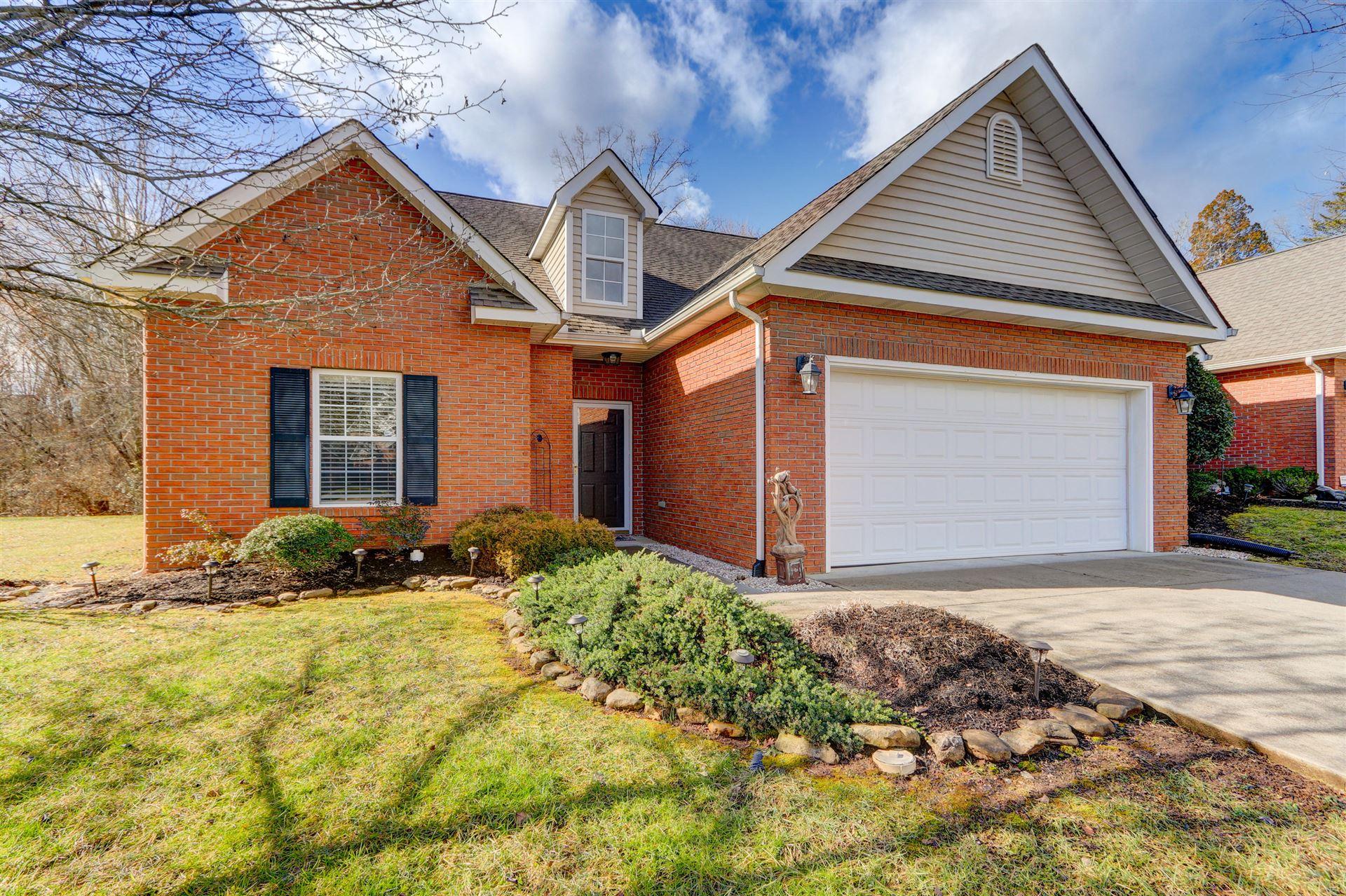 Photo of 7129 Winter Oaks Way, Knoxville, TN 37918 (MLS # 1140322)