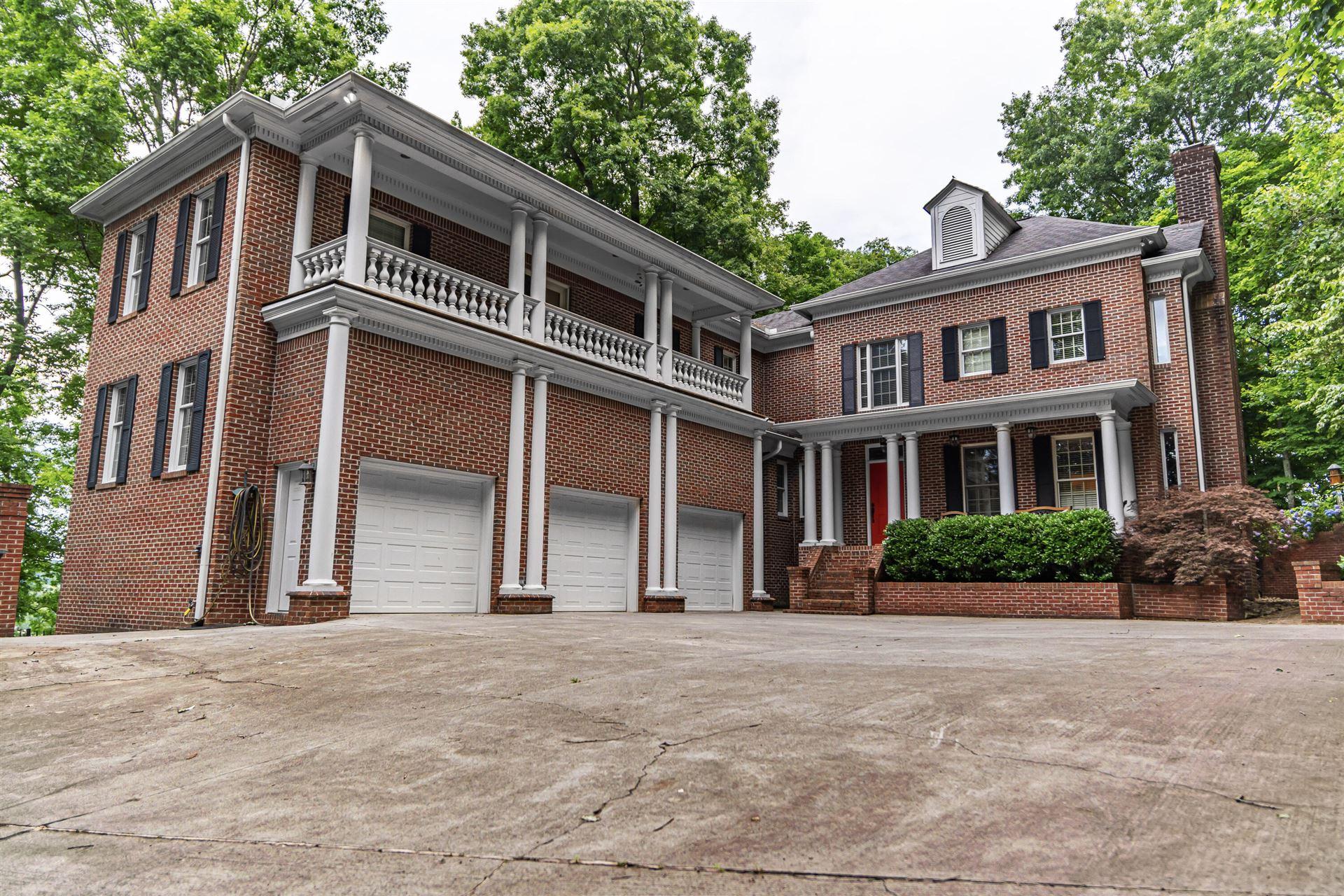 Photo of 15 Presidential Drive, Oak Ridge, TN 37830 (MLS # 1156328)