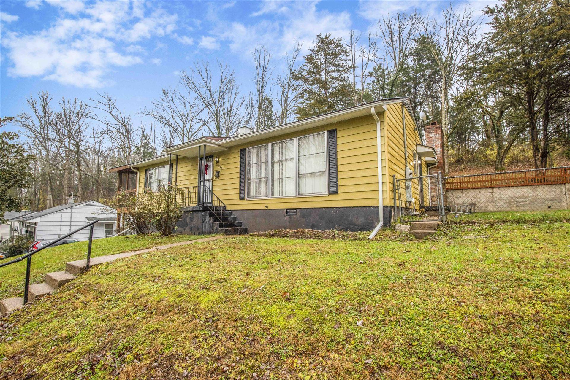 Photo of 238 East Drive, Oak Ridge, TN 37830 (MLS # 1138330)