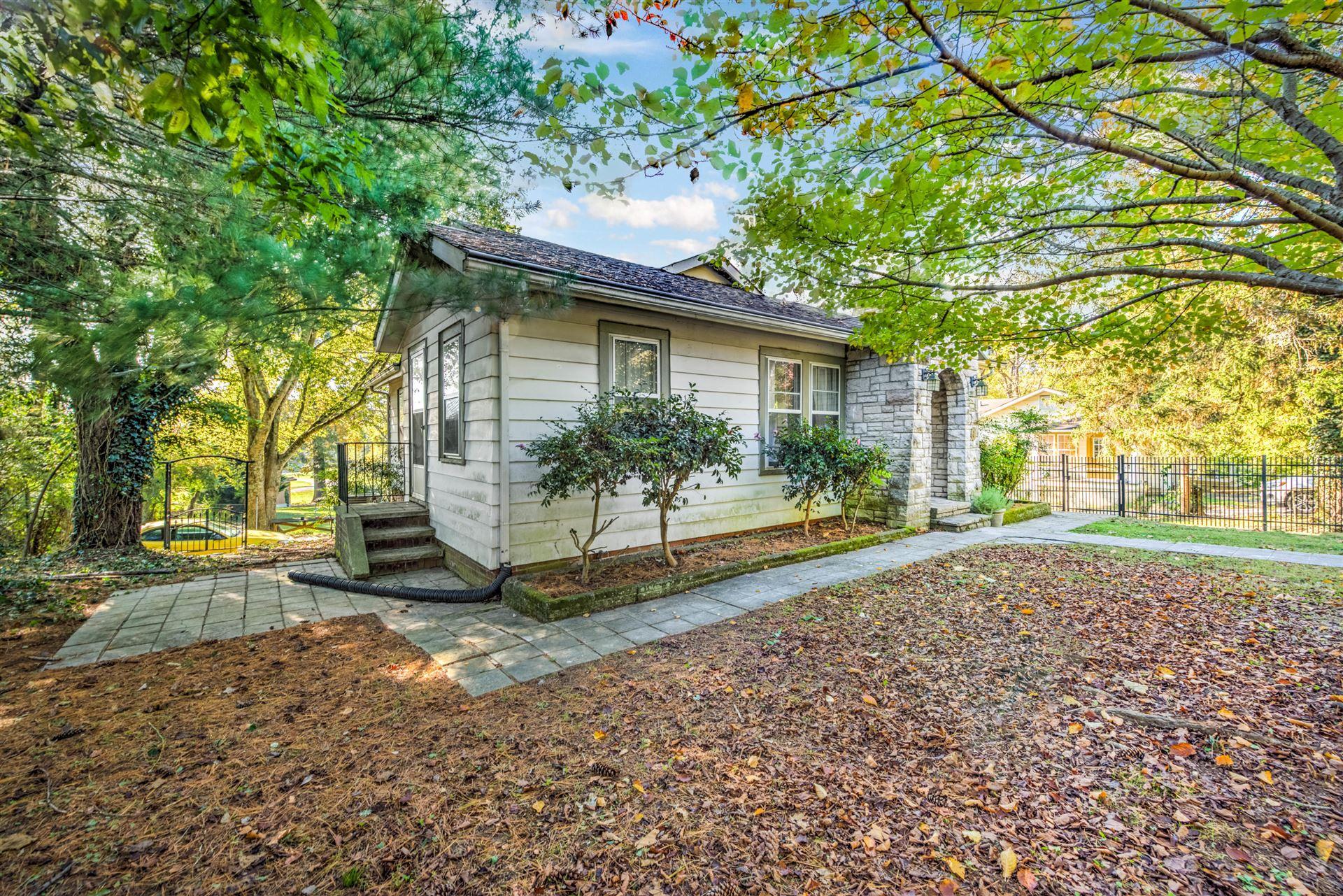 Photo of 108 NE Tansy Lane, Knoxville, TN 37918 (MLS # 1133337)