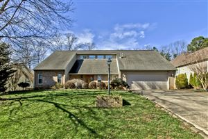 Photo of 278 Coyatee Drive #N, Loudon, TN 37774 (MLS # 1070340)
