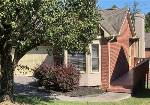 Photo of 8410 Woodbend Tr, Knoxville, TN 37919 (MLS # 1169351)