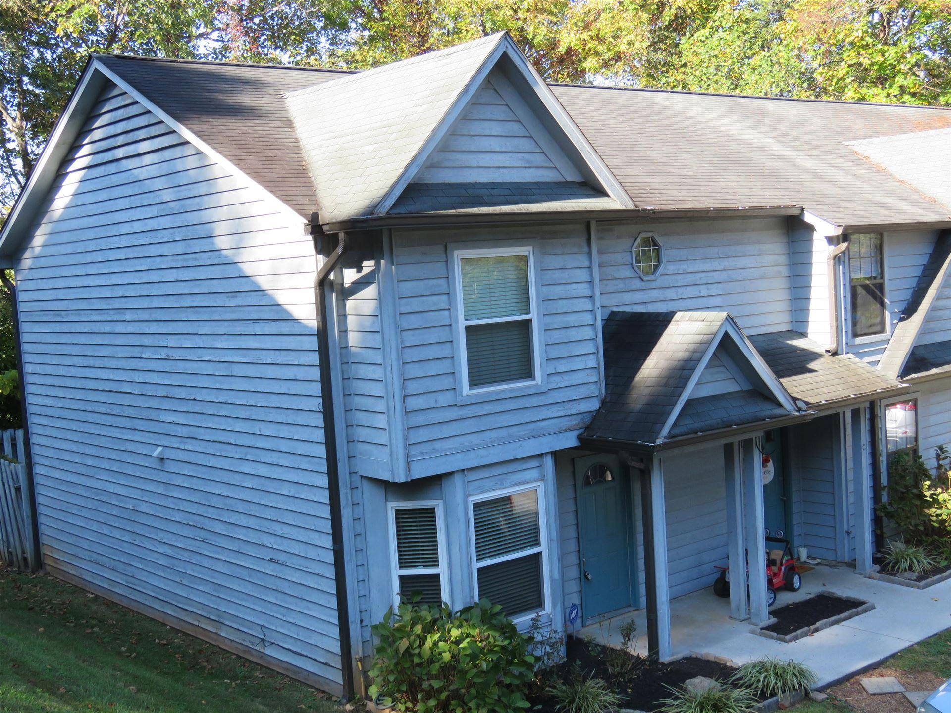 Photo of 625 Idlewood Lane #Apt D, Knoxville, TN 37923 (MLS # 1133356)