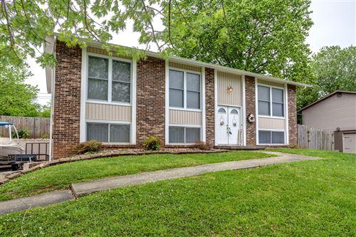 Photo of 7761 Cranley Rd, Powell, TN 37849 (MLS # 1152358)