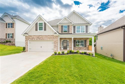 Photo of 822 Festival Lane, Knoxville, TN 37923 (MLS # 1149360)