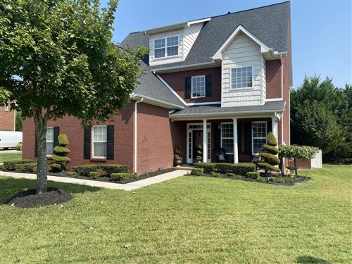 Photo of 12526 Weatherstone Drive, Knoxville, TN 37922 (MLS # 1167368)