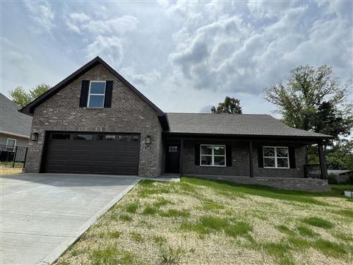 Photo of 1508 Roxy Lane, Maryville, TN 37803 (MLS # 1152385)