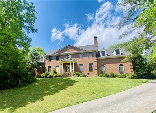 Photo of 11005 Calloway View Drive, Knoxville, TN 37934 (MLS # 1152388)