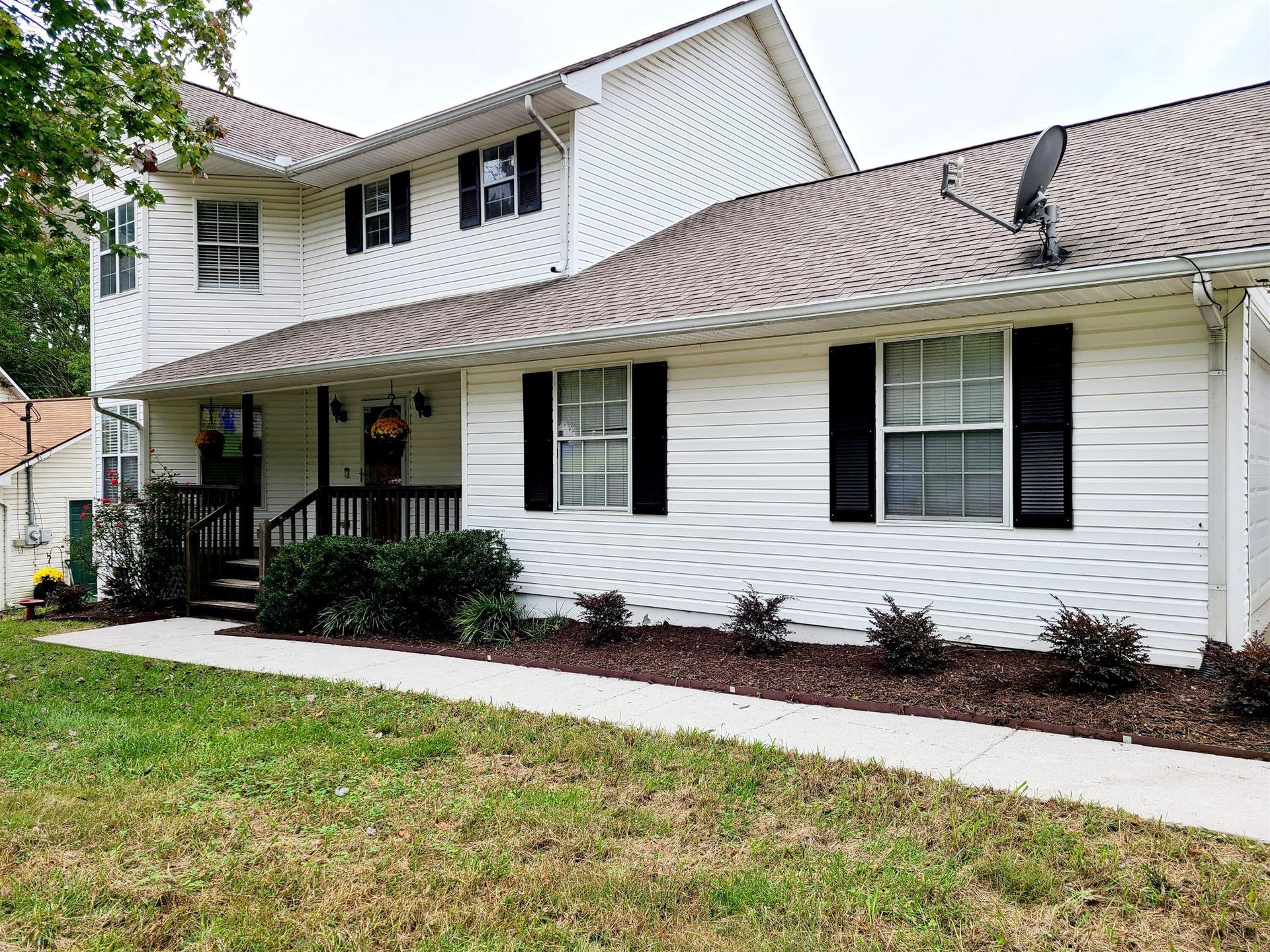 Photo of 6801 Drybrook Lane, Knoxville, TN 37921 (MLS # 1170407)