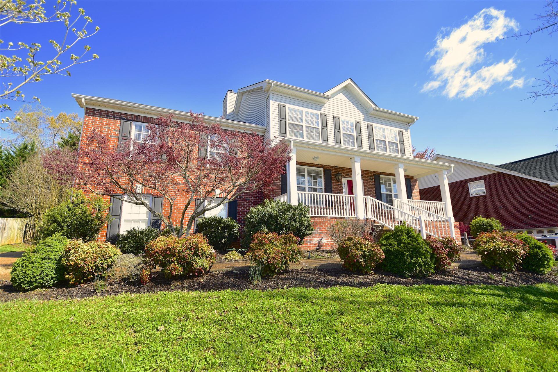 Photo of 12731 Heathland Drive, Knoxville, TN 37934 (MLS # 1148413)