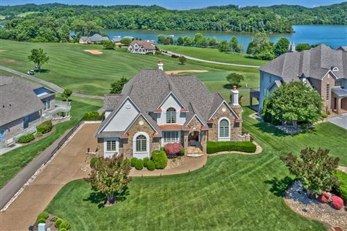 Photo of 859 Rarity Bay Pkwy, Vonore, TN 37885 (MLS # 1120430)