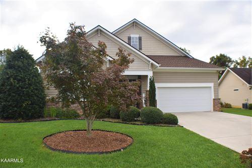 Photo of 2406 Ancient Oak Lane, Knoxville, TN 37931 (MLS # 1171439)