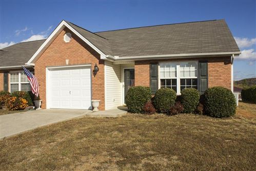 Photo of 5720 Reece Way, Knoxville, TN 37918 (MLS # 1152452)