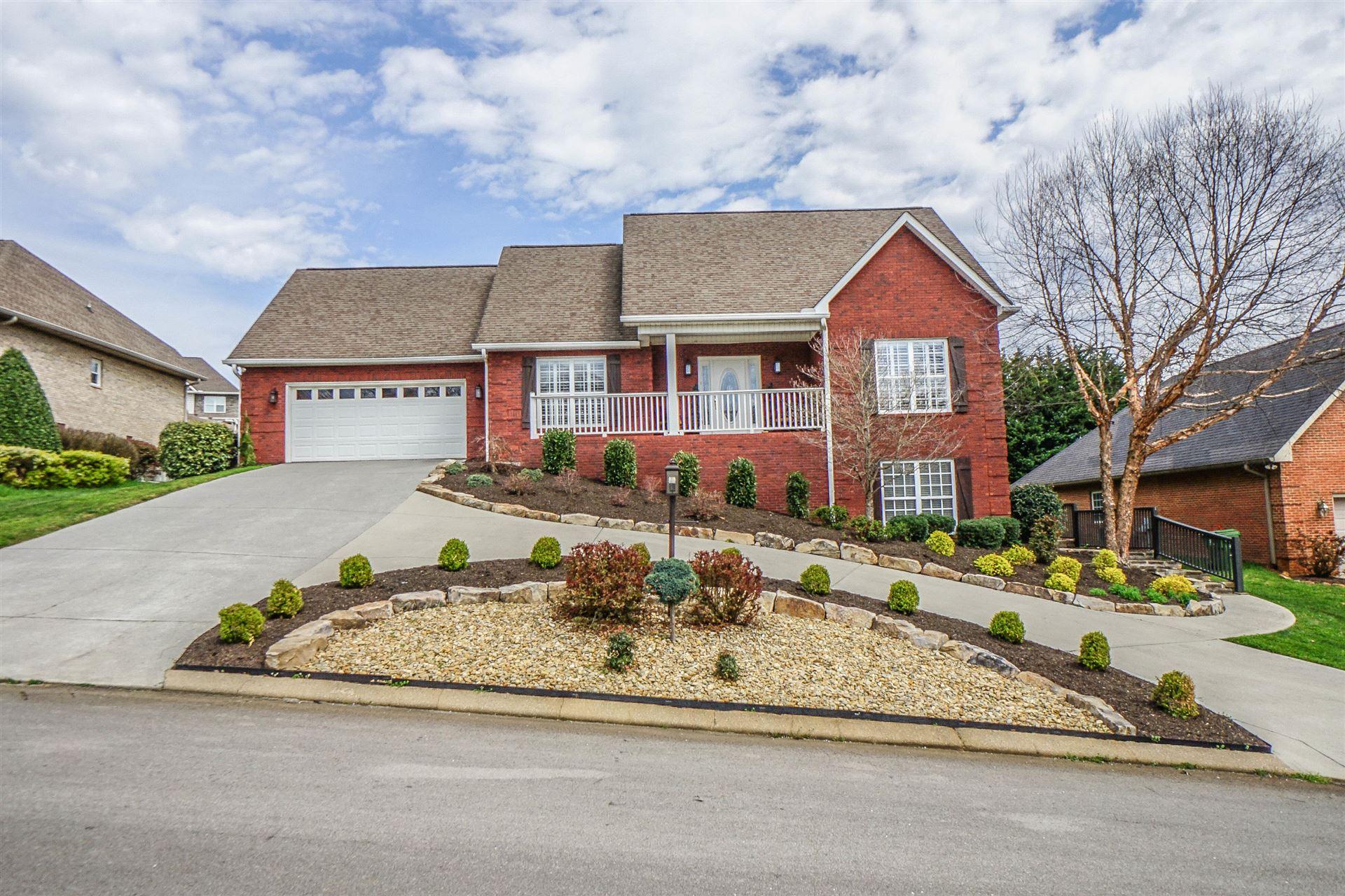 Photo of 424 Royal Oaks Drive, Maryville, TN 37801 (MLS # 1147458)