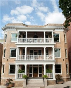 Photo of 615 State St #102, Knoxville, TN 37902 (MLS # 1084460)