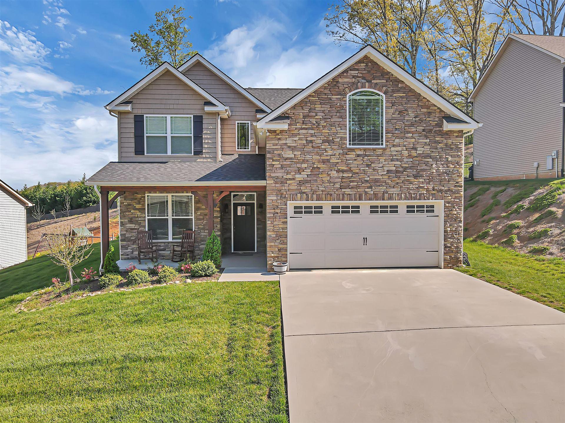 Photo of 1246 Peake Lane, Knoxville, TN 37922 (MLS # 1149464)