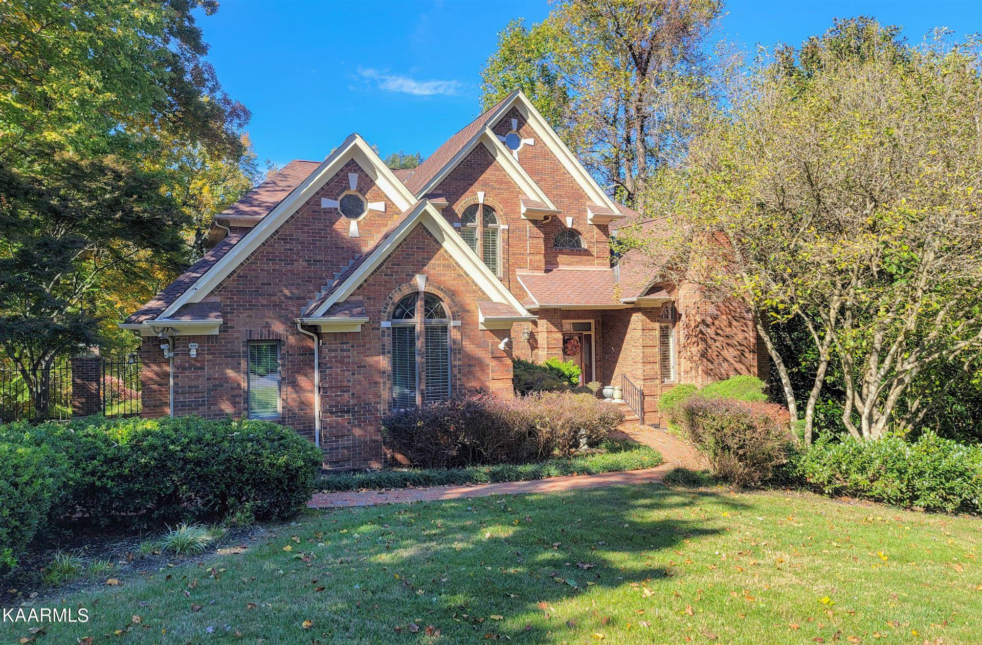 Photo of 180 Whippoorwill Drive, Oak Ridge, TN 37830 (MLS # 1171473)