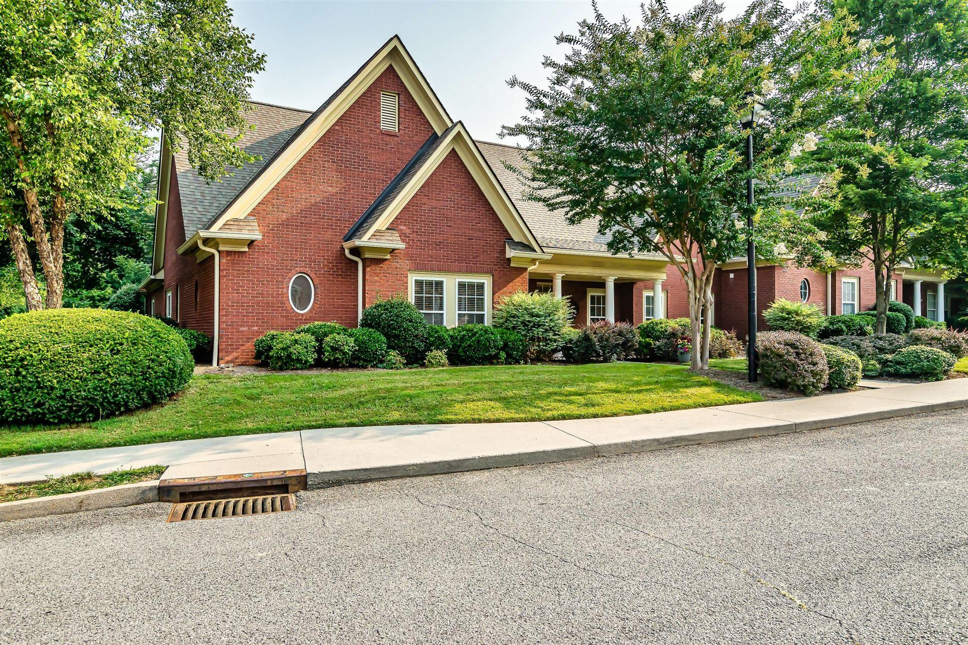 Photo of 12431 Willow Ridge Way, Farragut, TN 37934 (MLS # 1161480)