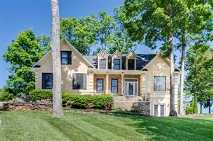 Photo of 695 Oak Chase Blvd, Lenoir City, TN 37772 (MLS # 1072485)