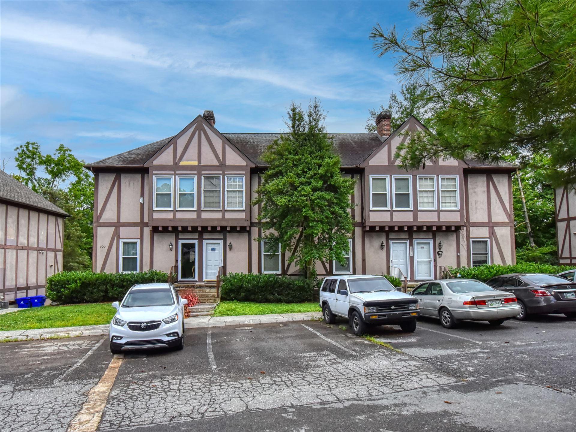 Photo of 107 Arcadia Lane #E, Oak Ridge, TN 37830 (MLS # 1160490)
