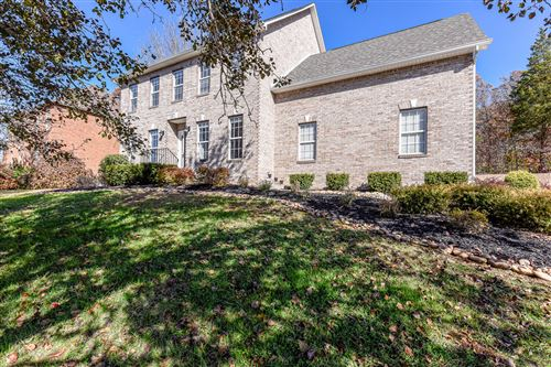 Photo of 7056 Rival Lane, Knoxville, TN 37918 (MLS # 1101492)