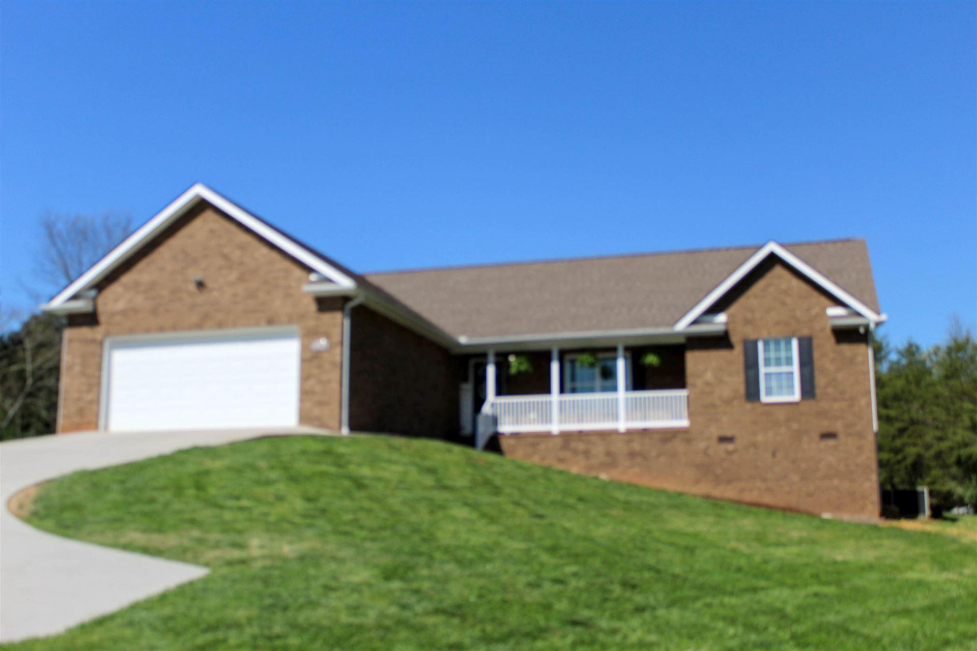Photo of 1316 Tomahawk Drive, Maryville, TN 37803 (MLS # 1149493)