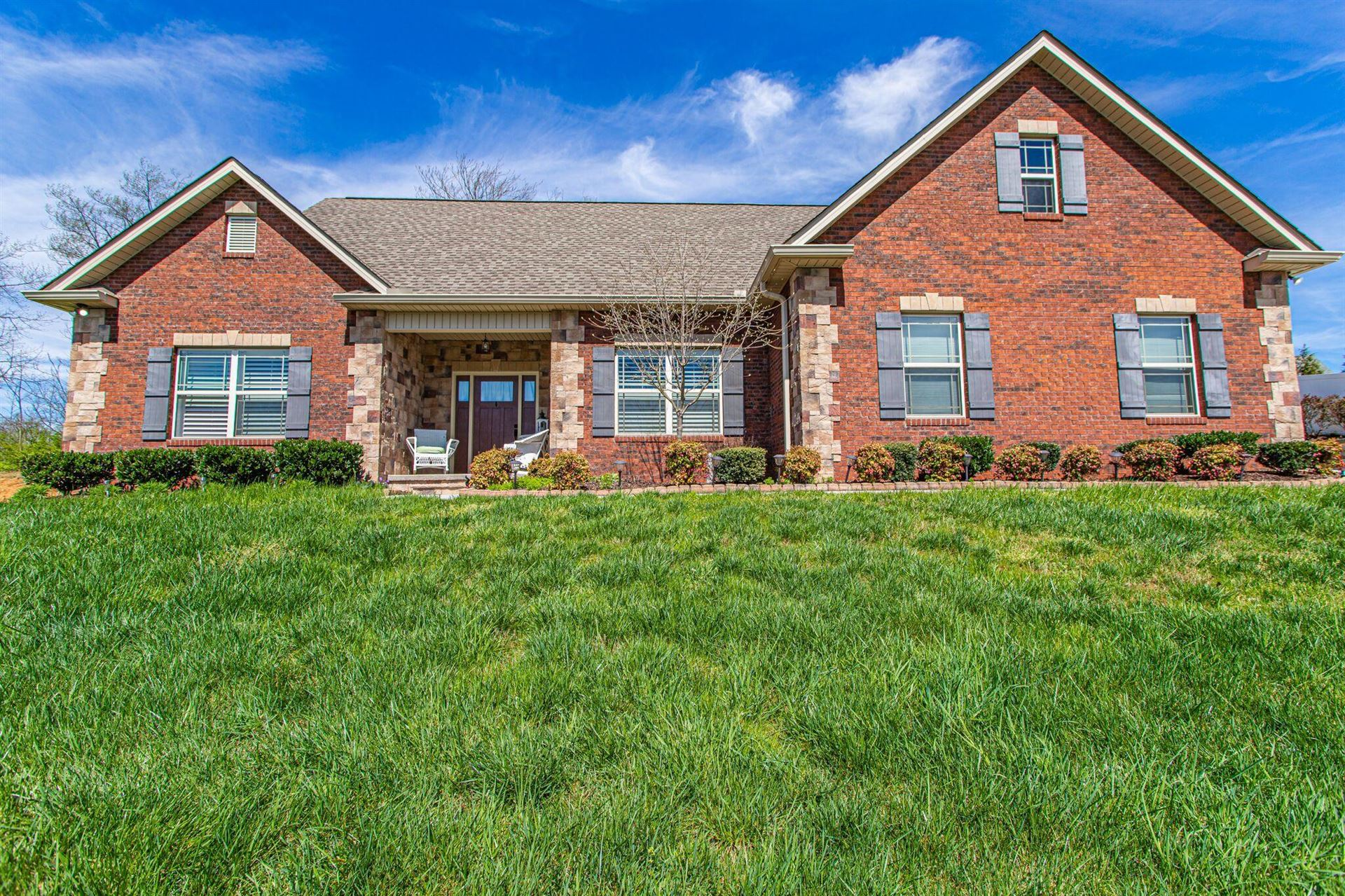 Photo of 2026 Country Brook Lane, Knoxville, TN 37921 (MLS # 1112503)