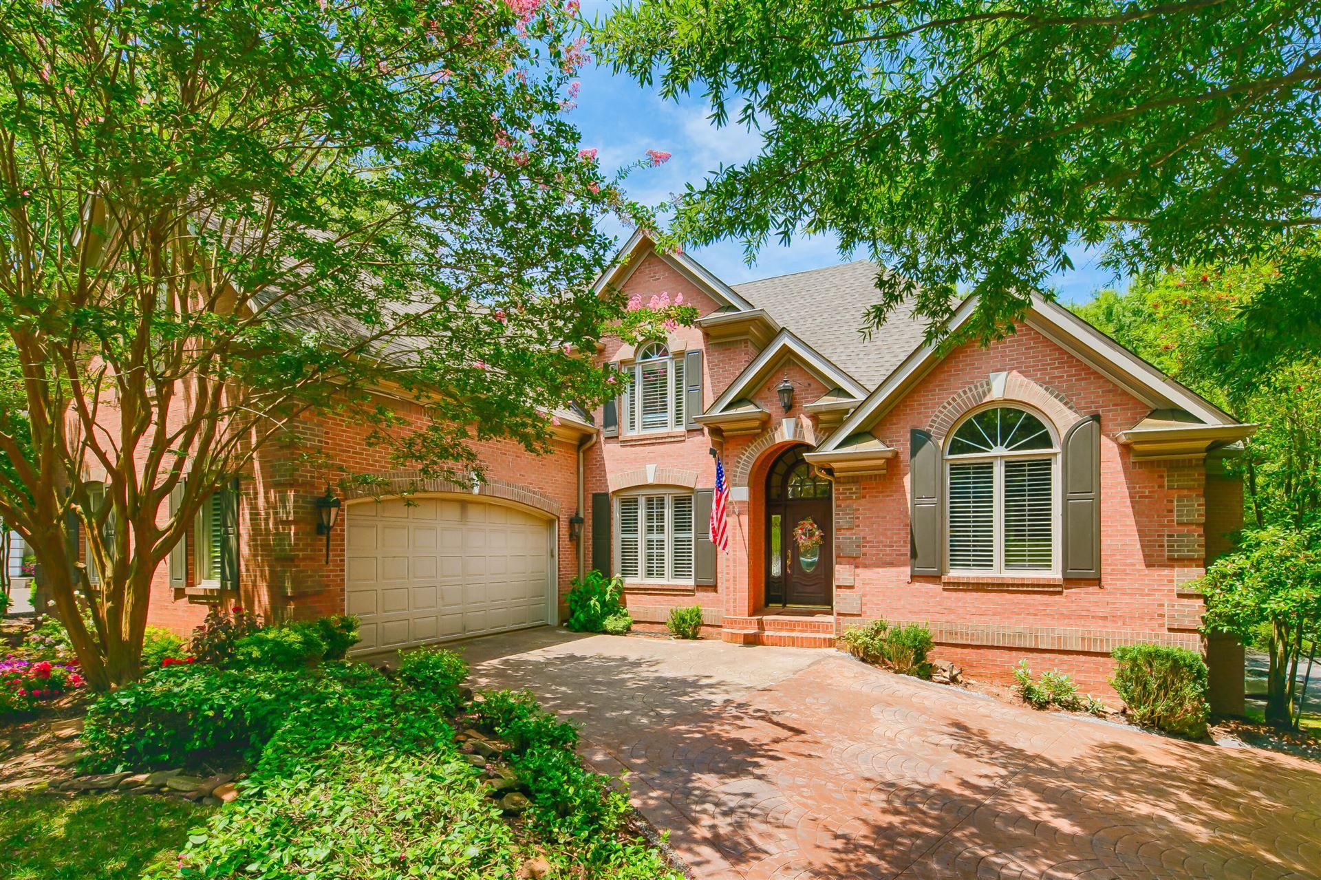 Photo of 424 Heathermoor Drive, Knoxville, TN 37934 (MLS # 1162507)
