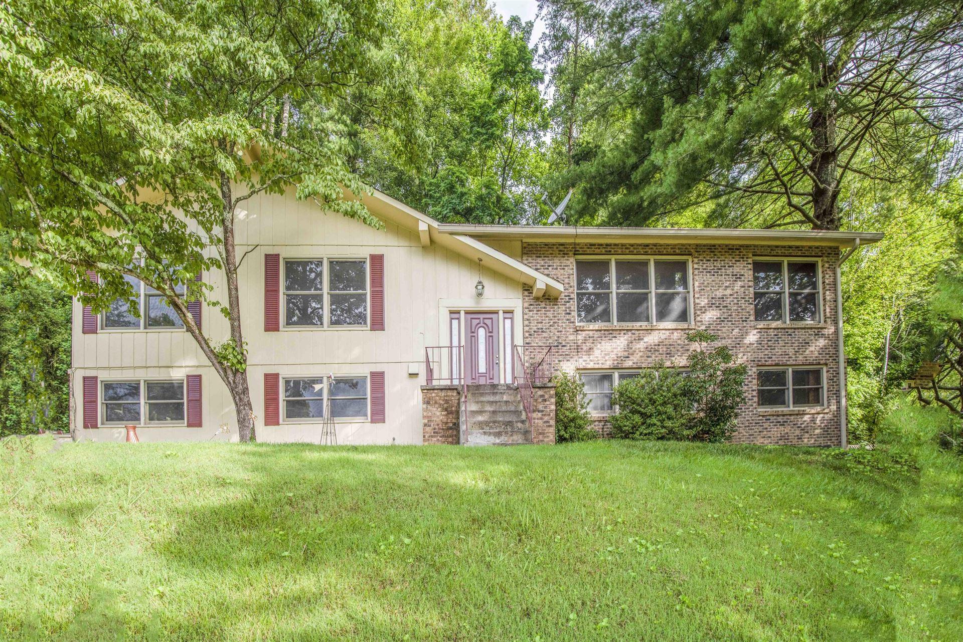 Photo of 114 Greystone Drive, Oak Ridge, TN 37830 (MLS # 1159512)