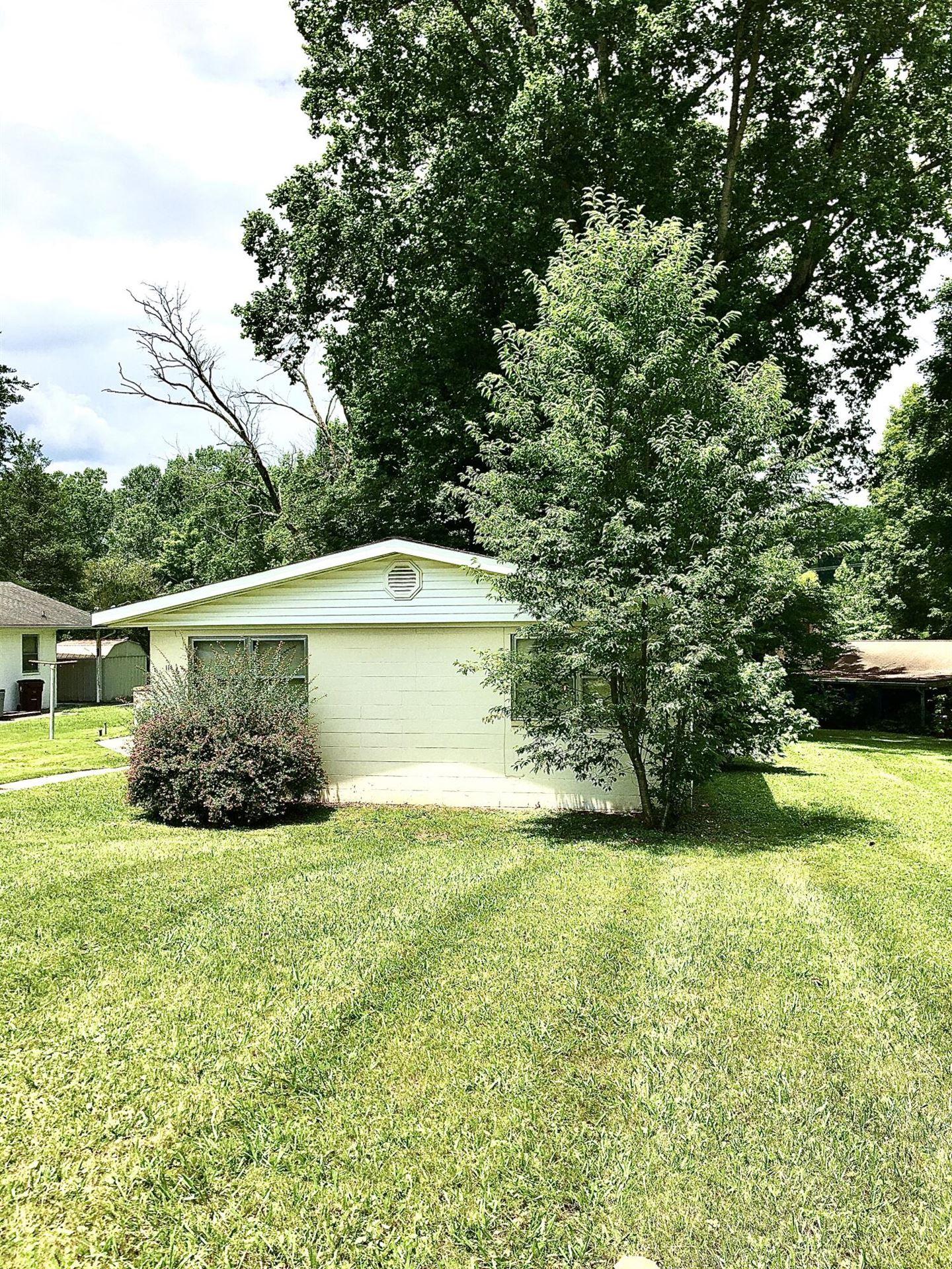 Photo of 114 Park Lane, Oak Ridge, TN 37830 (MLS # 1161513)
