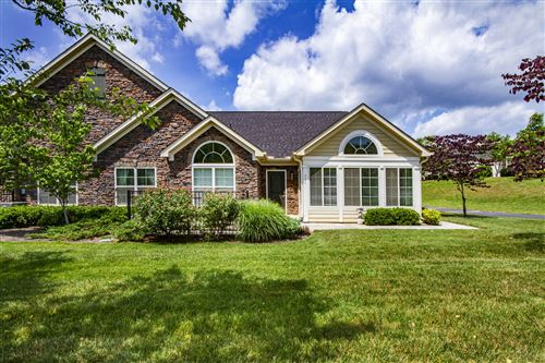 Photo of 761 Pryse Farm Blvd, Knoxville, TN 37934 (MLS # 1119520)