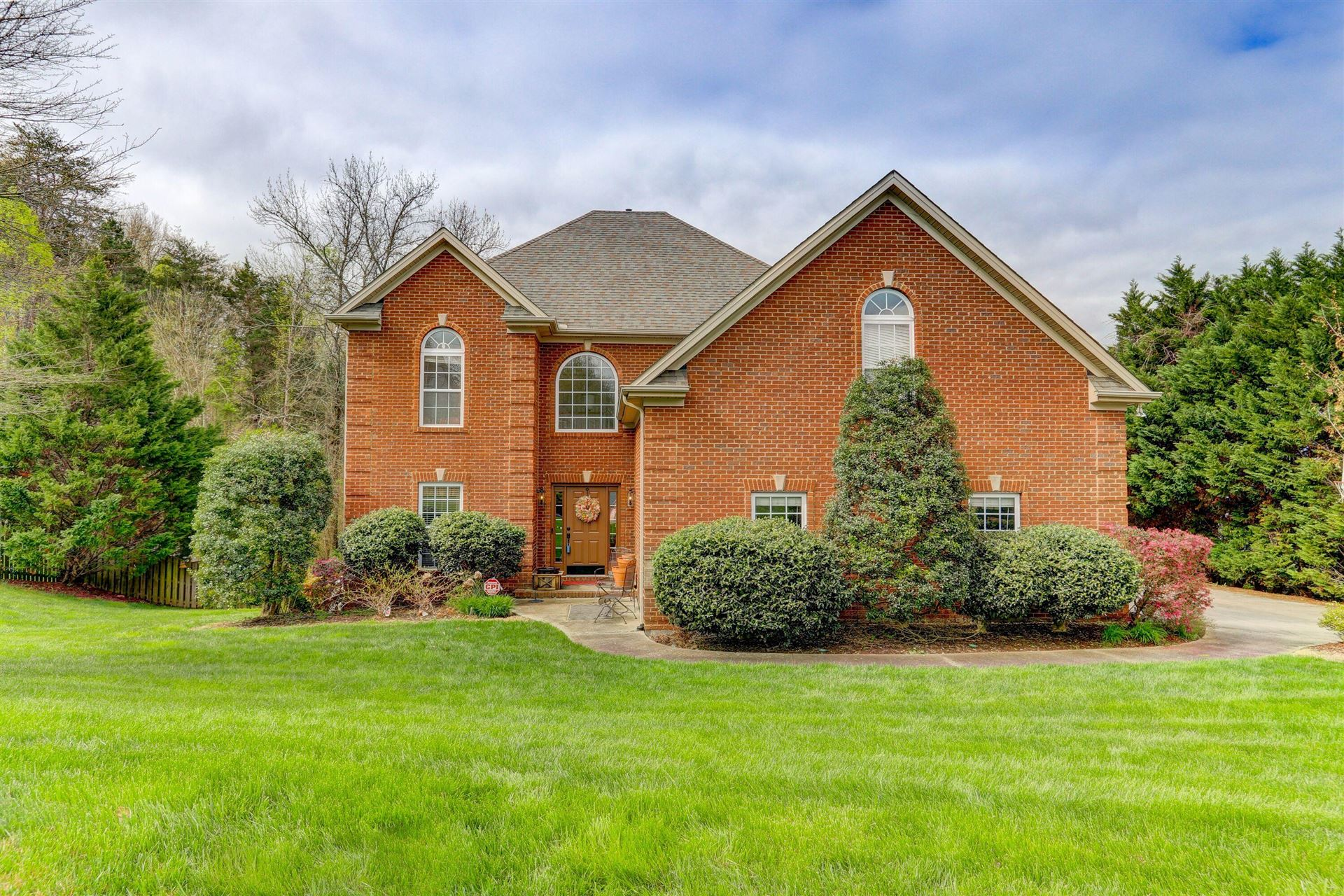 Photo of 2239 Berrywood Drive, Knoxville, TN 37932 (MLS # 1112523)