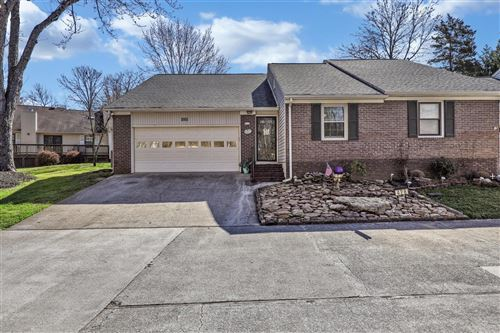 Photo of 428 Amanda Circle, Knoxville, TN 37922 (MLS # 1144527)