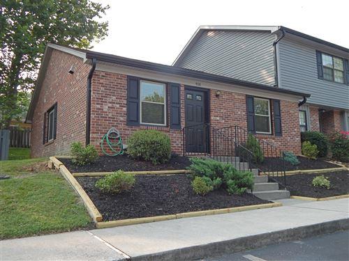 Photo of 408 Amanda Circle, Knoxville, TN 37922 (MLS # 1161554)