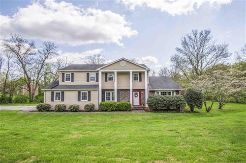 Photo of 11428 Old Colony Pkwy #8, Knoxville, TN 37934 (MLS # 1148559)