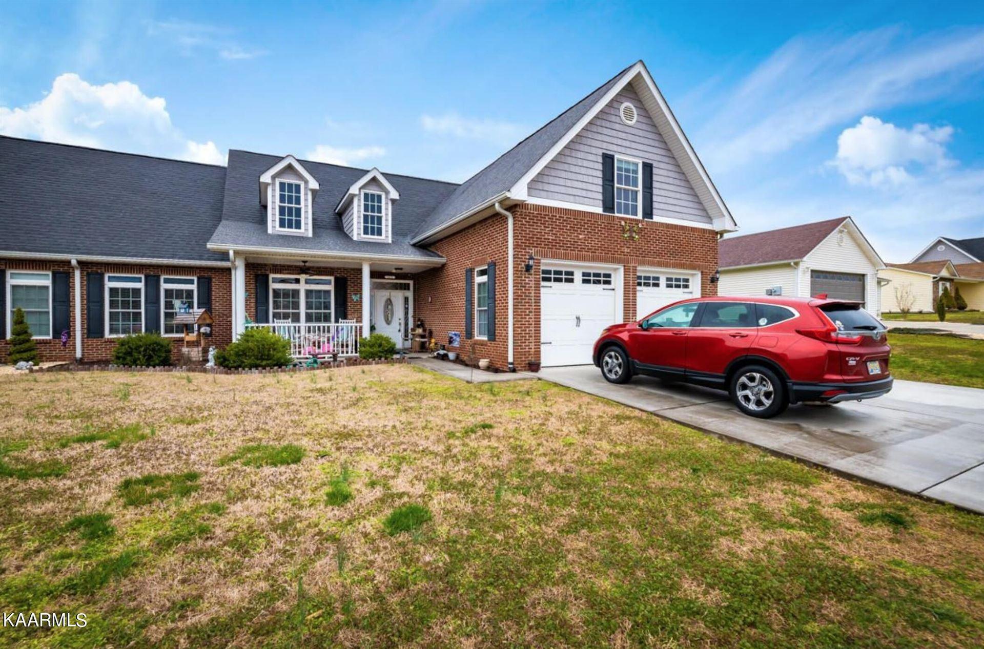 Photo of 1451 Avery Lane, Sevierville, TN 37862 (MLS # 1171559)