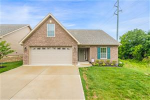 Photo of 5400 Boulder Way, Knoxville, TN 37918 (MLS # 1084560)