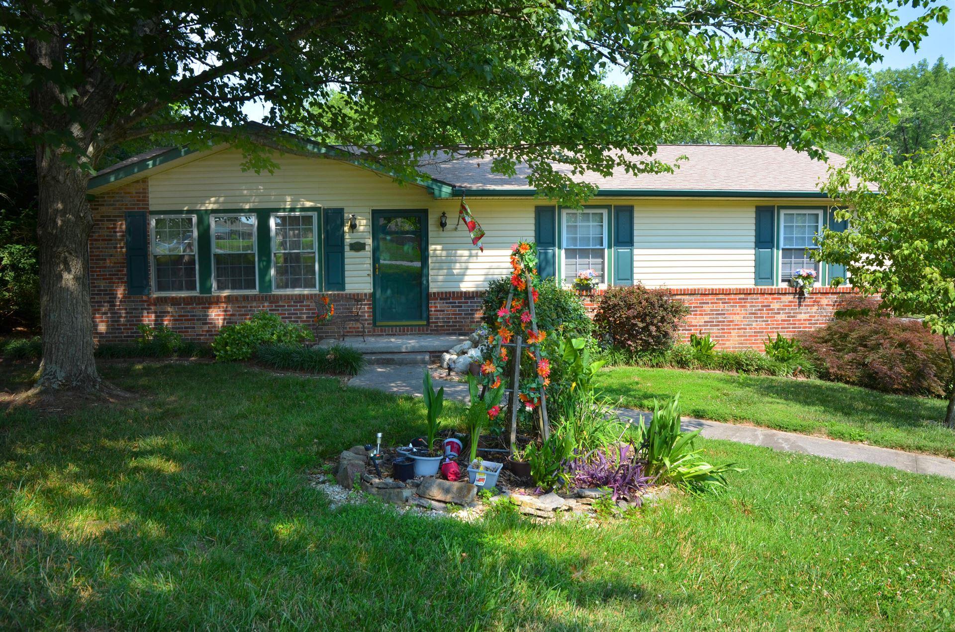 Photo of 7608 Berkshire Blvd, Powell, TN 37849 (MLS # 1159584)