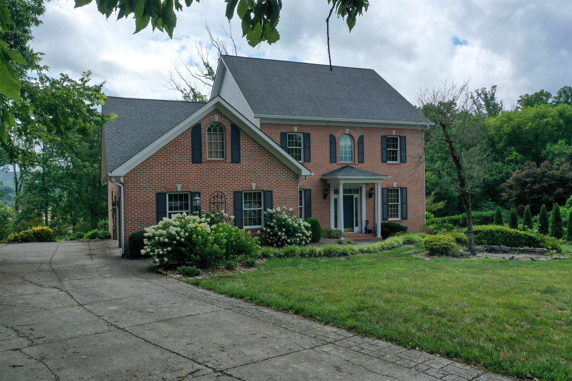 Photo of 320 Franklin Place, Clinton, TN 37716 (MLS # 1160590)