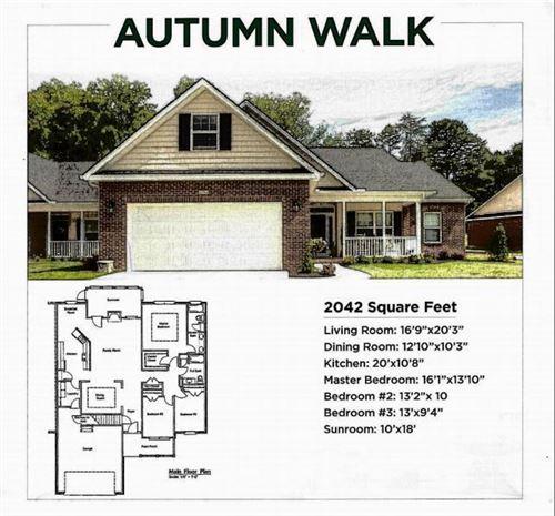 Photo of 1530 Hidden Path Lane, Knoxville, TN 37918 (MLS # 1110628)