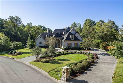Photo of 2403 Woodland Reserve Lane, Knoxville, TN 37919 (MLS # 1170634)