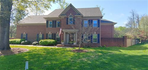Photo of 501 Princeton Court, Knoxville, TN 37919 (MLS # 1148641)